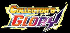 BFE-S-CG01 Collector's Glory Vol. 1 Set [Boxless | Albumless] * PRE-ORDER Ships Dec.20
