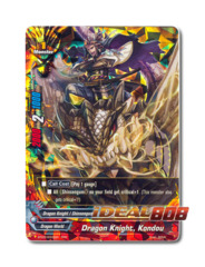 Dragon Knight, Kondou - BT03/0003EN (RRR) Triple Rare