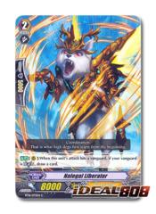 Nalegal Liberator - BT16/075EN - C