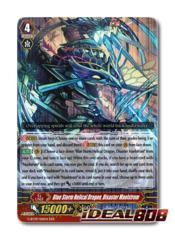 Blue Storm Helical Dragon, Disaster Maelstrom - G-BT09/010EN - RRR