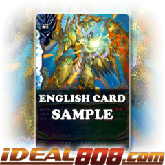 Master Domination [X-BT01A-CP02/0019EN RR (FOIL)] English