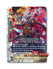 Demon Lord, Gagnar - BT03/0006EN (RRR) Triple Rare