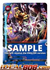 Build Combination! [S-UB01/0016EN RR (FOIL)] English
