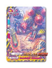 Armorknight Salamander - H-EB01/0035 - U