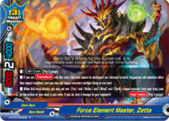 Force Element Master, Zetta [D-BT04/0046EN R] English