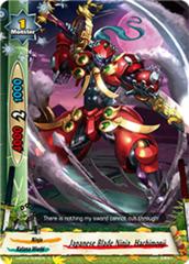 Japanese Blade Ninja, Hachimonji - H-BT02/0086EN - C