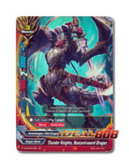 Thunder Knights, Bastard-sword Dragon - BT03/0010EN (RR) Double Rare