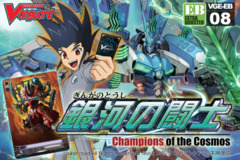 EB08 Champions of the Cosmos (English) Cardfight Vanguard Extra Booster Box