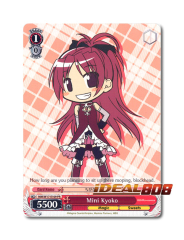 Sayaka PE03 Weiss Schwarz TCG Madoka Magica Promo Fighting Against Fate