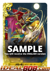 Warrior of Night Watch, Dab Gilla [S-CBT03/0060EN U (Regular)] English