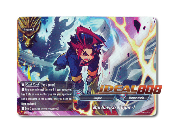 Barbarish Anger-! - BT03/0012EN (RR) Double Rare