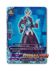 Magical Secretary, Genjuro Saki - BT03/0013EN (RR) Double Rare