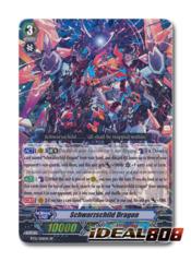 Schwarzschild Dragon - BT12/S06EN - SP (Special Parallel)