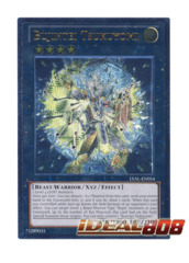 Bujintei Tsukuyomi - LVAL-EN054 - Ultimate Rare - Unlimited Edition