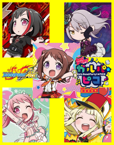 BFE-S-UB-C02 BanG Dream! Girls Band Party! PICO (English) FC-Buddyfight Ace Booster  Case [24 Boxes] * PRE-ORDER Ships Sep.27