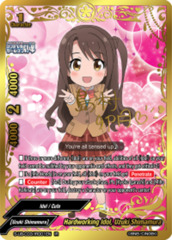 Hardworking Idol, Uzuki Shimamura [S-UB-C03/IR001EN IR (Idol Rare)] English