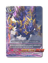 Black Epicenter, Deadlock [D-BT01/0069EN U] English