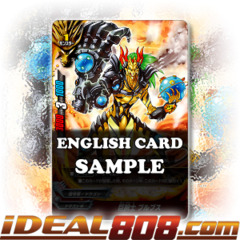 Giant Arm Man, Bulbus [X-BT01A-CP01/0050EN C (FOIL)] English