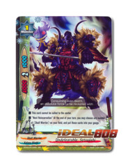 Undefeatable, Setsujishi - BT03/0015EN (RR) Double Rare