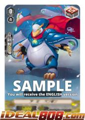 Army Penguin - V-EB08/042EN - C