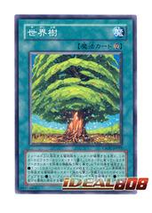 The World Tree - Common - CSOC-JP059