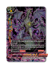 Black Dragon of Demise, Death Tallica - BT05/0008 - RRR