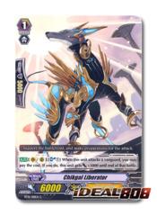 Chikgal Liberator - BT16/081EN - C