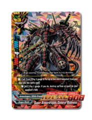 Super Armordragon, General Boldness - BT05/0001 - RRR