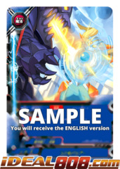 Cosmo Barrier! [S-UB01/0015EN RR (FOIL)] English