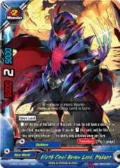 Ninth Omni Brave Lord, Mukuro [H-PP01/0009EN RRR (FOIL)] English