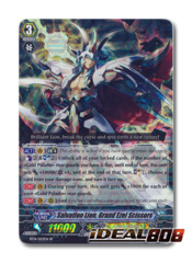 Salvation Lion, Grand Ezel Scissors - BT14/S03EN - SP (Special Parallel)