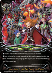 Invasion from the Deep and Vile [S-CBT02/0001EN RRR (FOIL)] English