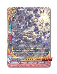 Fifth Omni Armored Dragon, Dark Arms Suu [H-BT04/0021EN R (FOIL)] English