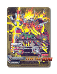 Fifth Omni Super Dragon Lord, Kaizer Drum [H-BT04/0108EN BR (FOIL)] English