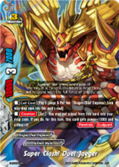 Super Clash! Duel Jaeger [PR/0173EN PR] English (D-BT02 Promo)