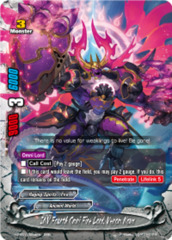 INV Fourth Omni Fire Lord, Venom Nova [H-PP01/0004EN RRR (FOIL)] English