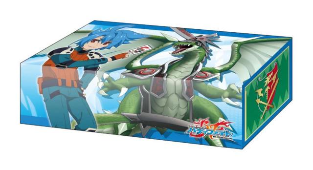 Future Card Buddyfight [Dragonic Force] Vol.79 Bushiroad Storage Box