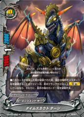 TIME DRAGON S-BT07//0004EN RRR FUTURE CARD BUDDYFIGHT KRONOS SYN BLOCKEND