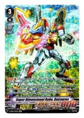 Super Dimensional Robo, Daizaurus - V-EB08/SP07EN - SP (Special Parallel)