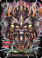 Vile Demonic Arms, Lostless Wall [S-BT04/0020EN RR (FOIL)] English