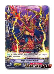 Naga Brawler, Kadru - BT16/092EN - C