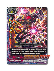 Twin Demon Dragon, Zahhak [H-BT01/0102EN Secret] English