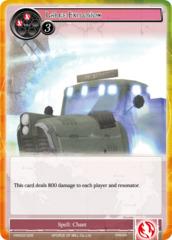 Large Explosion - VIN002-026 - SR