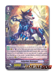 Judgebau Revenger - BT15/024EN - R