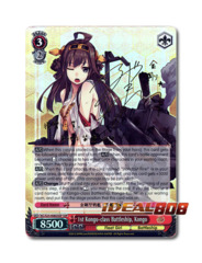 1st Kongo-class Battleship, Kongo [KC/S25-E082SSP SSP (SIGNED FOIL Artwork: Broken-Ship)] English