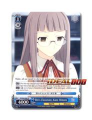 Rin's Classmate, Kane Himuro [FS/S34-E081 U] English Uncommon