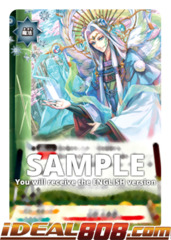 Celestial Arts, Returning Water [S-UB02/0011EN RR (FOIL)] English