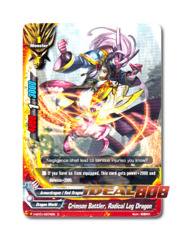 Crimson Battler, Radical Leg Dragon [H-BT01/0074EN C] English Common
