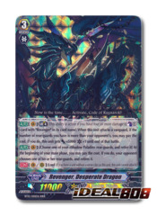 Revenger, Desperate Dragon - BT15/001EN - RRR