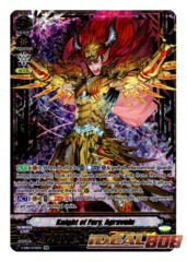 Knight of Fury, Agravain - V-EB10/SV01EN - SVR (Hot Stamp)